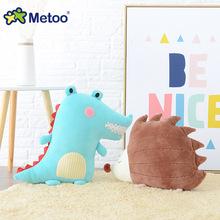 metoo咪兔饼干饼枕卡通抱枕靠枕午睡抱枕儿童房装饰创意礼物