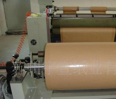 生产加工供应覆膜牛皮纸,PE覆膜纸,厂家直营,质量保证价格优惠