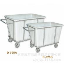 批發超寶D-025A大洗衣房車 塑料布草車 衣物收集車 布草收納車