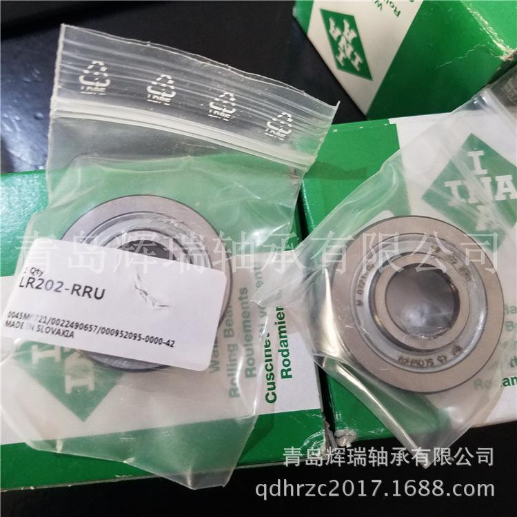 INA轴承LR202-RRU (2)