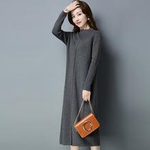 秋冬新款欧美气质女装长款过膝女士针织衫后背纽扣打底裙套头毛衣