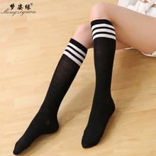 袜子女秋冬地摊新产品批发及膝袜中筒运动袜袜子生产梦姿缘