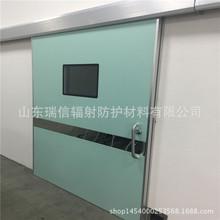 铅门生产厂家 射线防护门 电动推拉防护门 铅门订做尺寸齐全