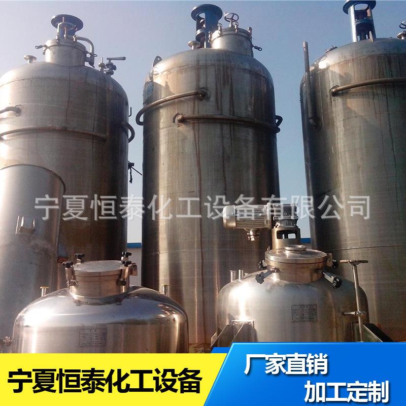 廠家直銷濃縮結晶罐 濃縮結晶設備 雙效濃縮器定制