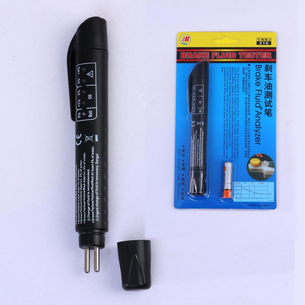 汽车刹车油检测笔/检测仪/制动液检测仪  DOT3/4/5.1测试仪测试笔