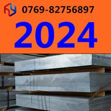 銷售2024T351鋁合金 硬鋁合金 超厚板 薄板 2024-T351