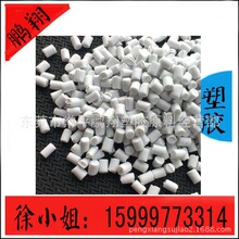 电热水袋布C964-964