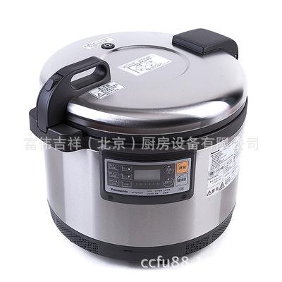 松下Panasonic商用电饭煲SR-PGC54CH 连锁店大容量电磁饭煲锅