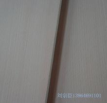 花纹红榉木饰面板(饰面密度板 饰面多层胶合板)