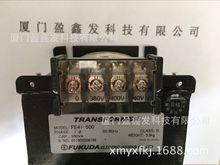 日本原装进口FUKUDA福田变压器 FE41-500 假一赔十