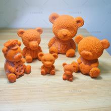 1斤火锅底料泰迪熊硅胶模具 牛油火锅模具 小熊蛋糕慕斯烘焙模具