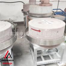 农村创业电动石磨 米面加工设备 小型磨面设备 铼申半自动石磨机