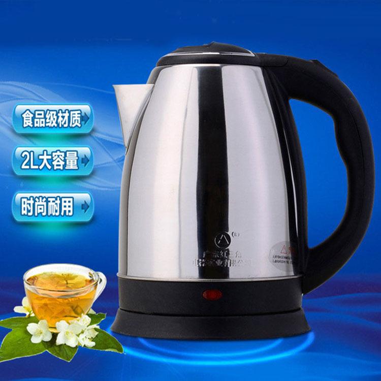 电热水壶食品级304不锈钢家用烧水壶保温自动断电水壶煮烧水壶2L