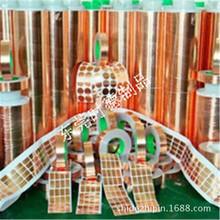 供应导电铜箔 双导铜箔 铝箔胶带 可模切冲型加工成型