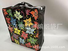 供应塑料编织购物袋.手堤购物袋(图).无纺布袋