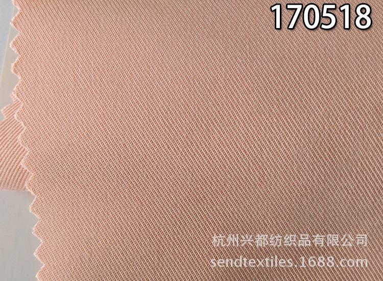 170518澶╀笣寮瑰姏4