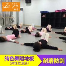 腾方5mm舞蹈地胶 光面舞蹈教室塑胶地板 专业舞蹈地胶厂家直销