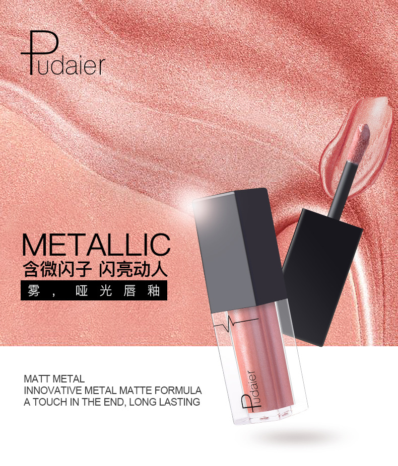 Pudaier Diamond Metallic Lip Gloss Lips
