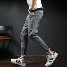 Quần Jeans nam thời trang, màu sắc đa dạng, mẫu Hàn nam tính