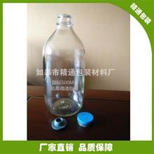 大量供應500ML透明輸液瓶鹽水瓶丁基膠塞鋁塑蓋