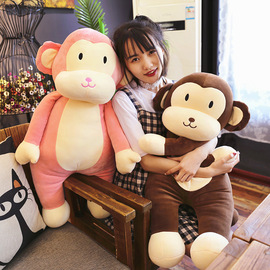 New cute soft down cotton monkey plush toy doll child girl birthday gift