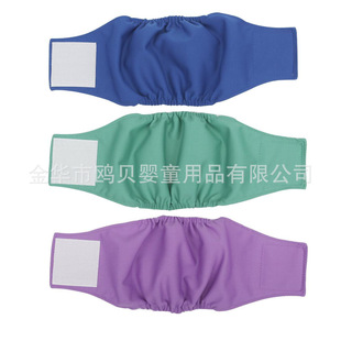 Pet dog clothes male dog baby clothes waking baby pet teddy clothes changeable diapers