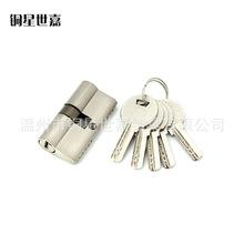 热销 钢木门室内执手锁锁芯 大60锌合金铁电开双开铜芯 价格合理