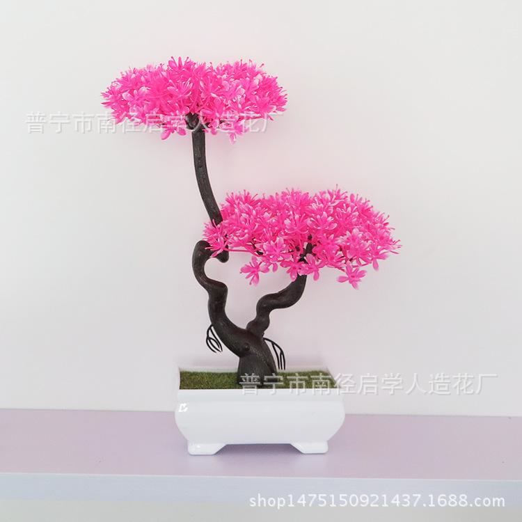 仿真盆栽仿真花塑料植物盆景时尚桌面装饰家居小摆件拍摄道具现货