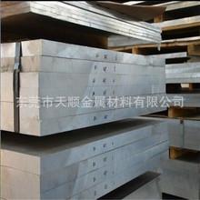 EN AW-6063德国进口铝棒 铝板 EN AW-6063铝合金b 铝材规格齐全