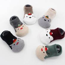 秋冬新款圣诞儿童袜子毛圈加厚宝宝地板袜防滑半边绒棉袜婴儿袜子