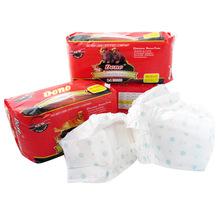 母狗纸尿裤 隔尿训导尿片生理期一次性尿不湿干爽透气发情月经裤