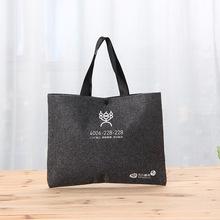 直销供应毛毡布手提袋 优质广告宣传服装袋 可按要求定制