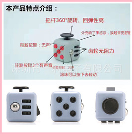 Extract Dice Decompression Artifact Creative Toys Gift Fingertips Toys Decompression Rubik's Cube Creative Box