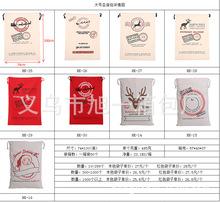 特大号74*100红色 纯棉礼品包 圣诞节礼品袋 帆布抽绳束口袋 现货