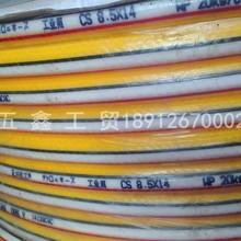 固定電話0EC9D1943-919