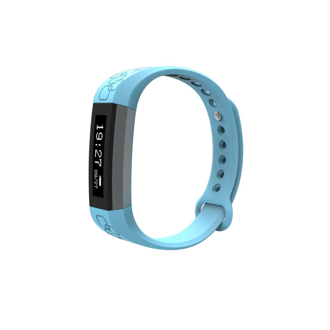 RS9005 heart rate smart bracelet