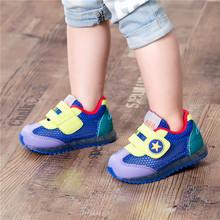 外贸原单工厂适合宝贝脚发育的多彩小熊标健康机能童凉鞋童鞋