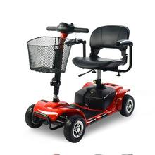 英洛華老年代步車四輪電動車殘疾人折疊進口助力購物電瓶車W3431A