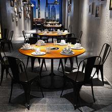 美式实木火锅桌椅 复古无烟电磁炉餐厅火锅桌子 餐饮桌椅组合定做