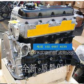 金杯海狮4y发动机 金杯海狮4y发动机价格 金杯海狮4y发动机批发 采购