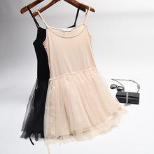 秋季吊帶網紗打底裙秋冬新款蕾絲修身中長款黑色內搭蕾絲連衣裙女