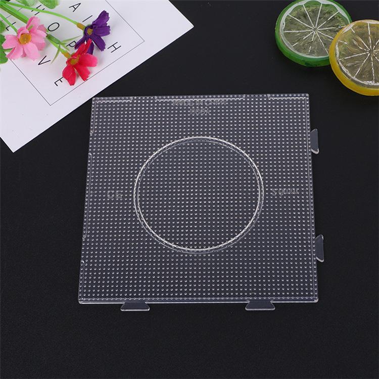 大模板2.6MM拼豆專用新款圓形手工魔法豆透明模板正方形拼拼豆板
