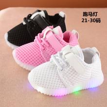 Mùa xuân 2017 mùa thu mới trẻ em đèn ren giày trẻ em màu rắn thương mại nước ngoài led marquee ánh sáng nhấp nháy giày thể thao Giày thể thao