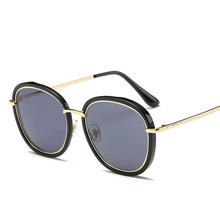 2017GM同款太阳镜男女士同款潮流韩版V牌太阳镜墨镜太阳眼镜女