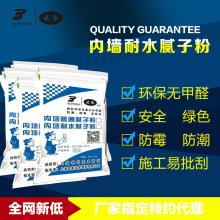 冷冻食品加工设备D9F-95165