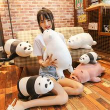 外贸裸熊软体毛绒玩具熊熊抱枕羽绒棉熊猫公仔玩偶送女朋友生日礼