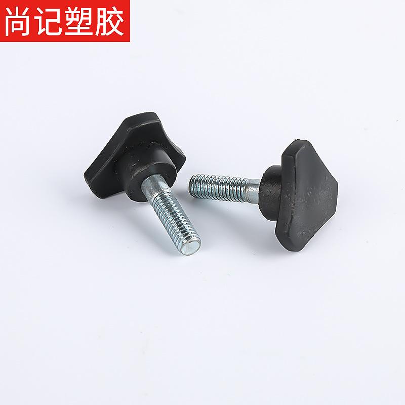 机器零件紧固用包塑手柄螺丝 三角形手拧塑料螺丝连接件手紧螺钉
