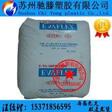 钛氧化物0266AF-266