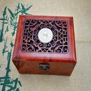 厂家直销木质手链盒,高档佛珠盒,仿古项链盒,精美珠宝礼品盒