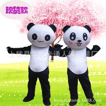 现货小熊猫人偶道具服装 成人活动演出服定制广告网红可爱熊头套